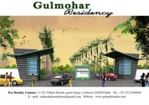 GULMOHAR-1BHK-FLATS-JUST-Rs10-lacks-onlyprime-location-on-faizabad-1197248389-1384337054