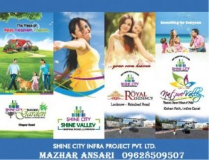 Solitaire-city-near-new-jail-2-km-from-sultanpur-road-near-kisan-path-lucknow-JALDI-KARE-Lucknow-574231250-1390070585