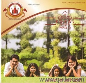 land-plot-dewa-sarif-lucknow-for-sale-393521580-1395836730
