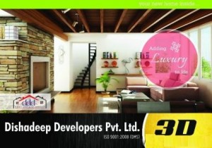 3D-GREEN-CITY-RESIDENTIAL-PLOT-152938076-1399362975