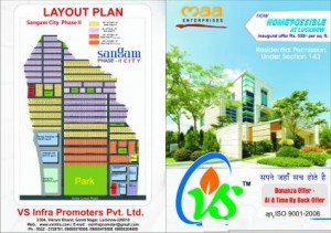 Free-hold-plots-on-Kissan-Path-Indra-canal-42166495-1398846655
