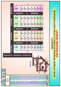 Plot-are-available-Plot-at-Mohaan-road-997587794-1399918290