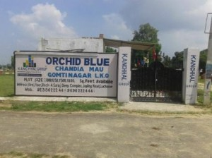 Plot-for-sale-in-Gomti-Nagar-Extension-Lucknow-from-Kanchhal-Group-11123346-1393673502