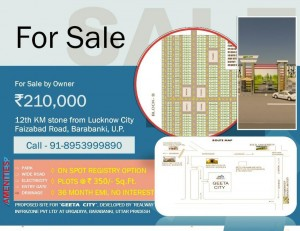 Plot-for-sale-on-instalment-1350860257-1400675386