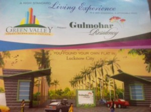 Plots-for-sale-in-Lucknow-77199423-1401505438