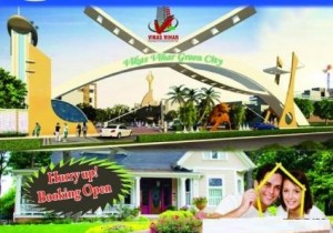 Residential-Plots-Available-in-Sultanpur-Road-near-New-Jail-Road-1648294369-1399545436