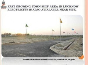 YOUR-DREAM-PLOTS-NEAR-SITAPUR-ROAD-LUCKNOW-814273320-1399255078