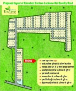 plot-for-sale-in-lucknow-951395817-1399783328
