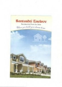 plots-at-kanpur-road-lucknow-389551486-1398241697