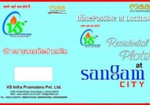 Plots-for-sale-with-posession-on-registry-on-kisan-path-at-very-low-price-1695385167-1402396526
