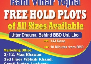 Residential-plot-with-free-ragistry-1560457536-1400762096