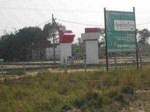 plots-available-are-sitapur-highway-just-2-mnt-from-BKT-chandrika-devi-gate-625-Sq-Ft-1891015773-1402207101